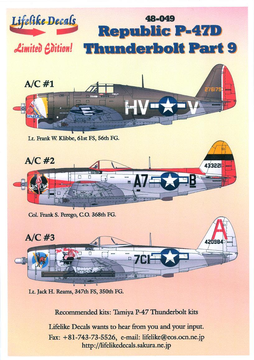 Lifelike Decals 1//48 REPUBLIC P-47D THUNDERBOLT Part 9