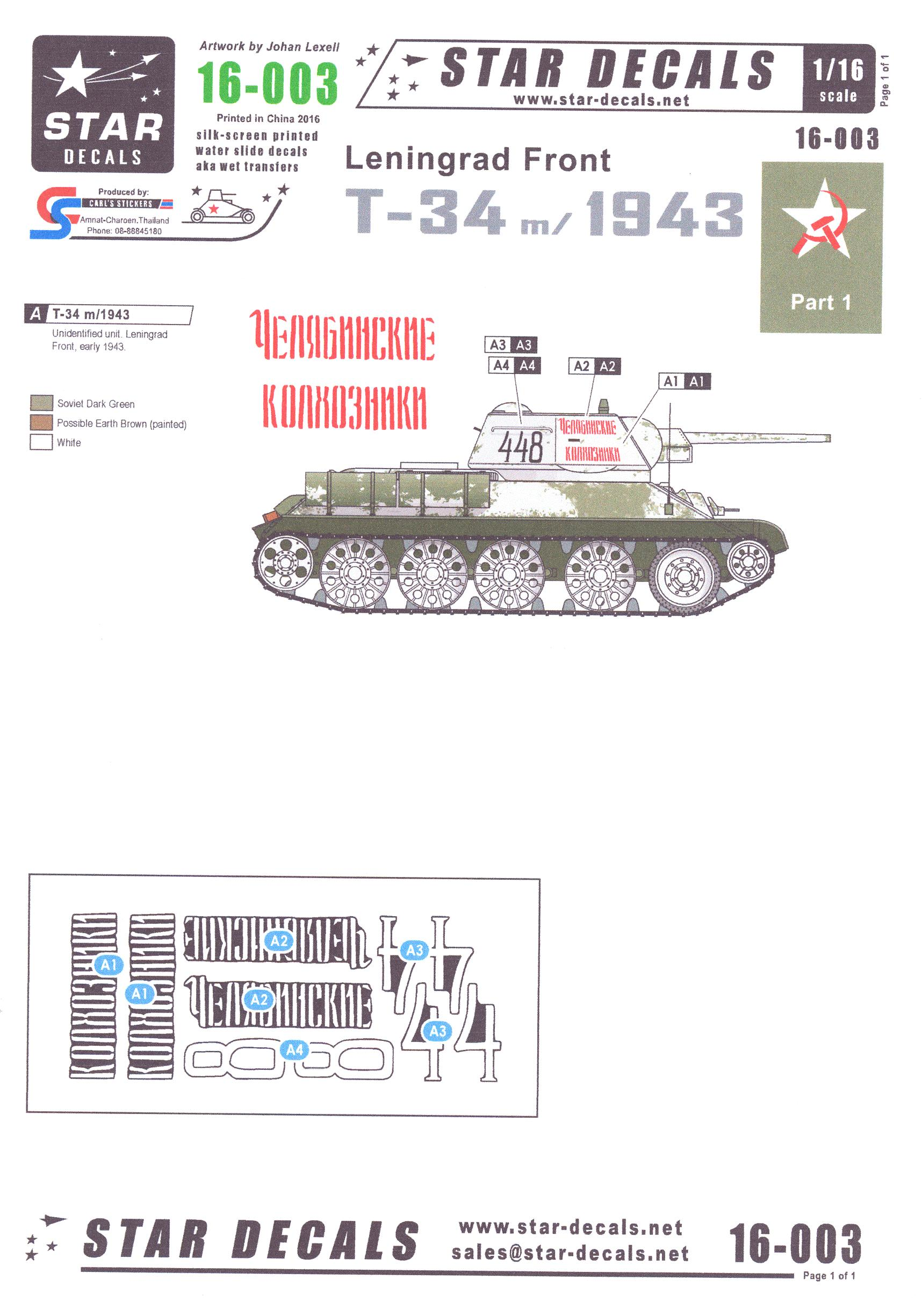 Star Decals 1//16 Decals for T-34 Model 1943 Leningrad on Front Early