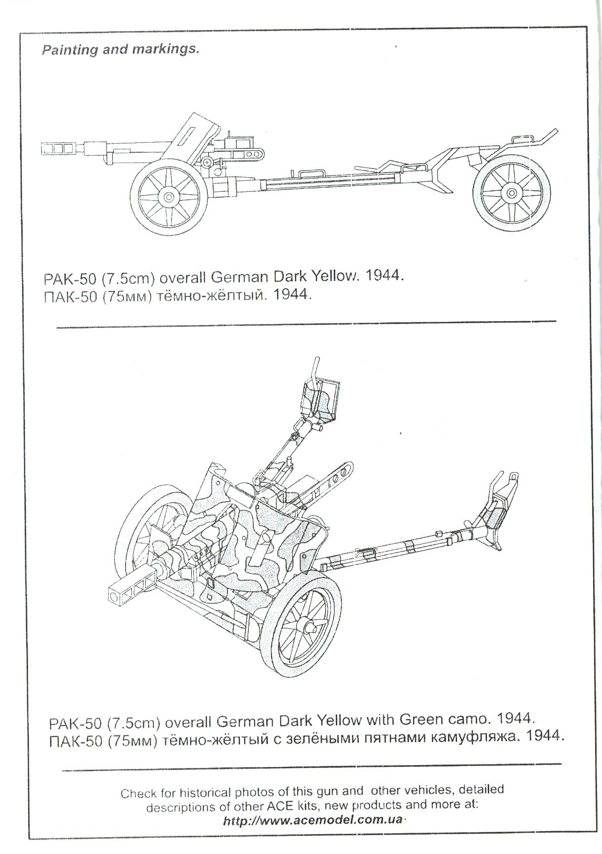 German 50 Mm Anti Tank Gun: Ace Models 1/72 German World War II 75mm Pak.50 ANTI-TANK