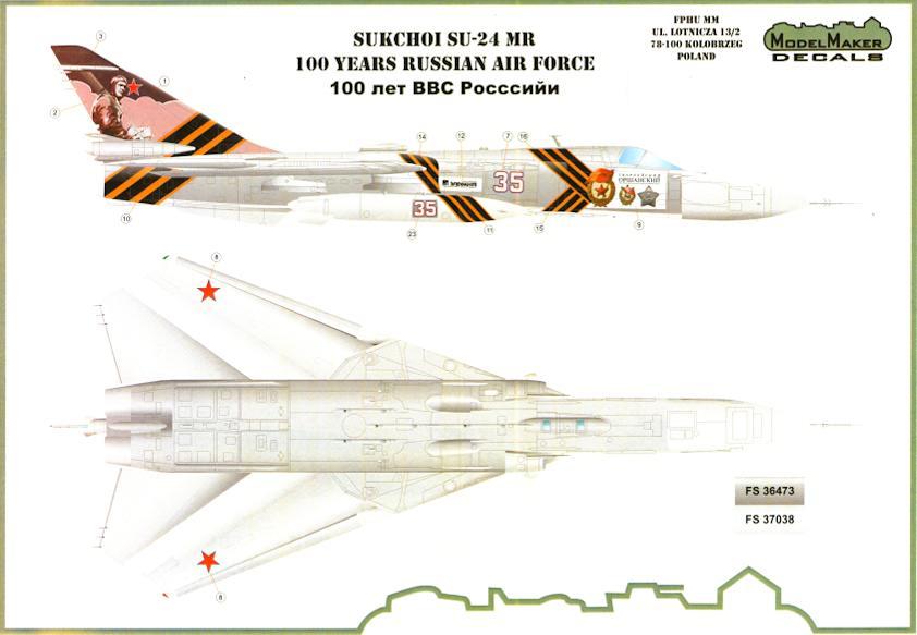 LF Models Decals 1//72 GERMAN WORLD WAR I PROPELLER LOGOS Part 4