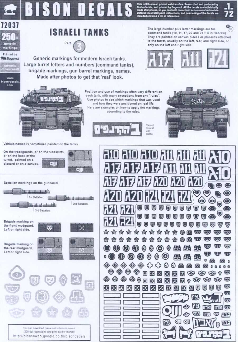 bison decals 1 72 israeli tanks part 3 ebay. Black Bedroom Furniture Sets. Home Design Ideas