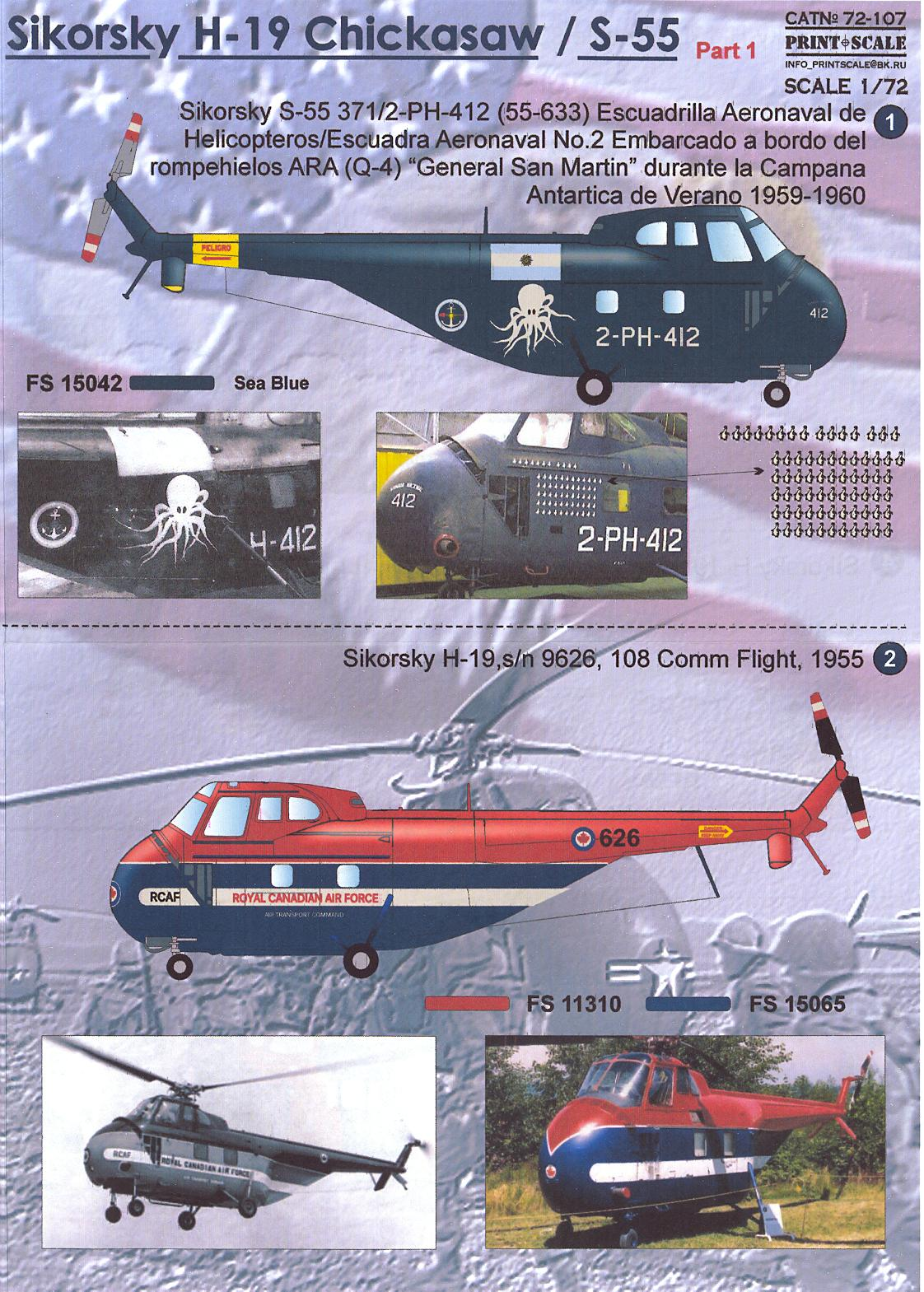 Elicottero S 55 : Print scale decals sikorsky h s chickasaw